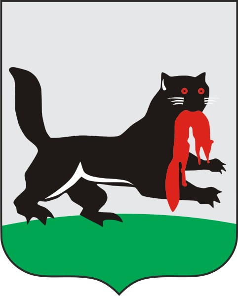 Coat of Arms of Irkutsk